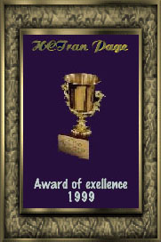 H.C. Tran Award of Excellence